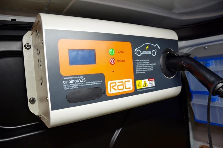 2019 RAC EV Boost unit