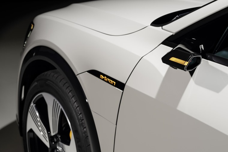 Audi e-tron camera