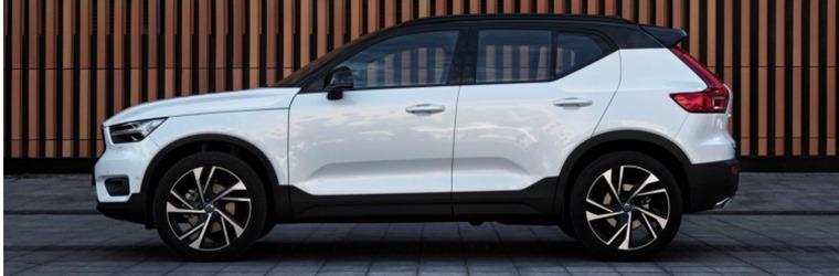 BMW X2 vs Volvo XC40 vs Jaguar E-Pace styling