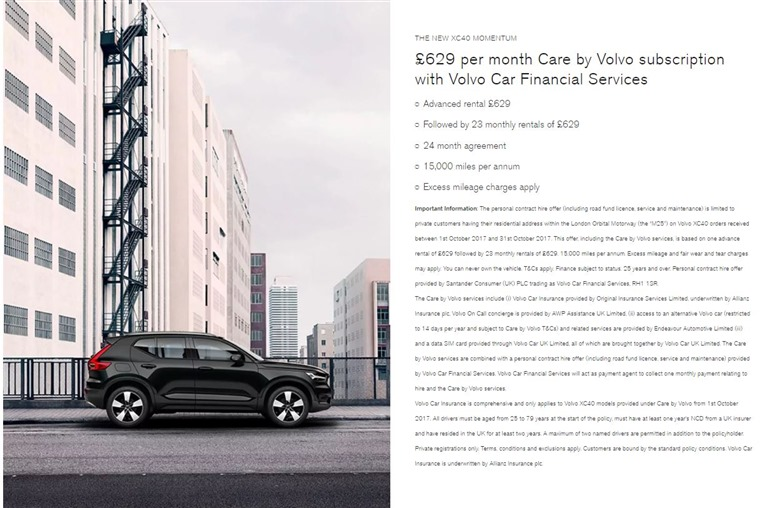 Volvo's new subscription service should boost the popularity of the upcoming XC40.