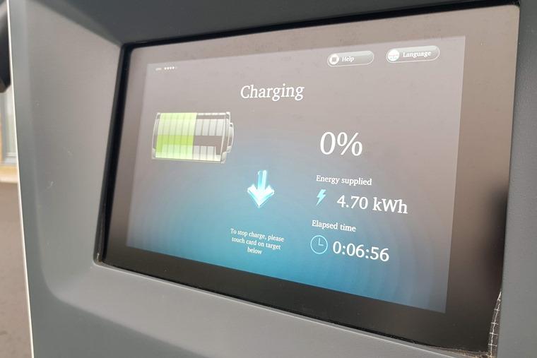 Charging screen 2