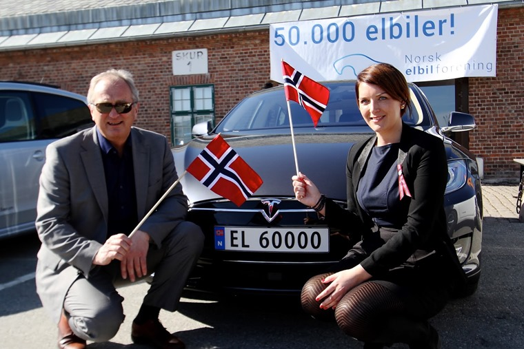 The Norwegian government's goal of 50,000 electric cars on the road was reached in 2015