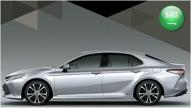 Saudi Arabia Toyota Camry