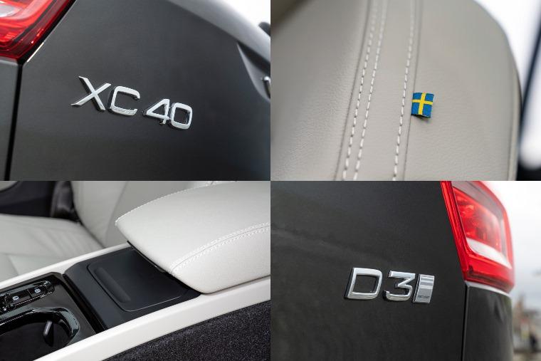 XC40 detail